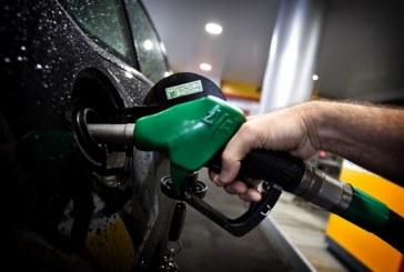 Tovább emelkedik a benzin ára