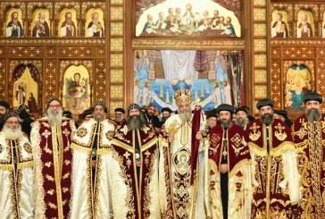 Beiktatják a kopt püspököt
